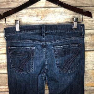 7 for all mankind dojo jeans 26 dark on dark flare